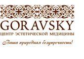 Клиника Goravsky Киев