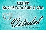 Витадель Севастополь