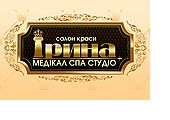"Медикал СПА Студио ""Ирина +"" Кременчуг"