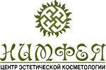 """Центр Эстетической косметологии """" Нимфея"""" Киев"""