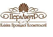 "Клиника ""Перламутр"" Киев"