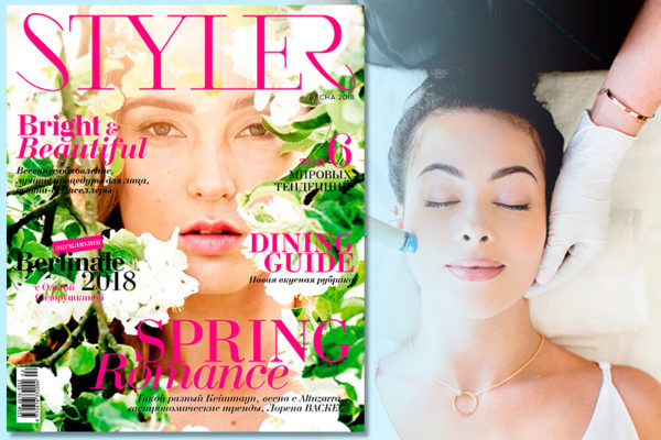 На пути к идеальной коже | Styler
