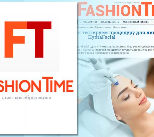 Личный опыт Fashion Time: тестируем процедуру для лица HydraFacial